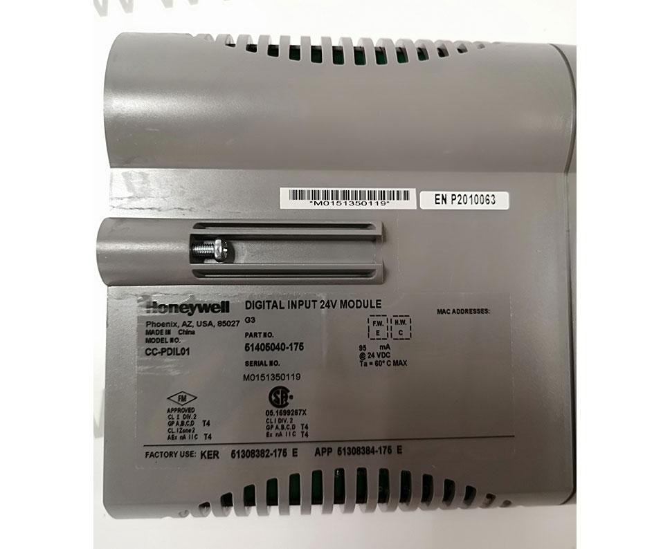 Honeywell cc-pdil01-51405040-175 Module