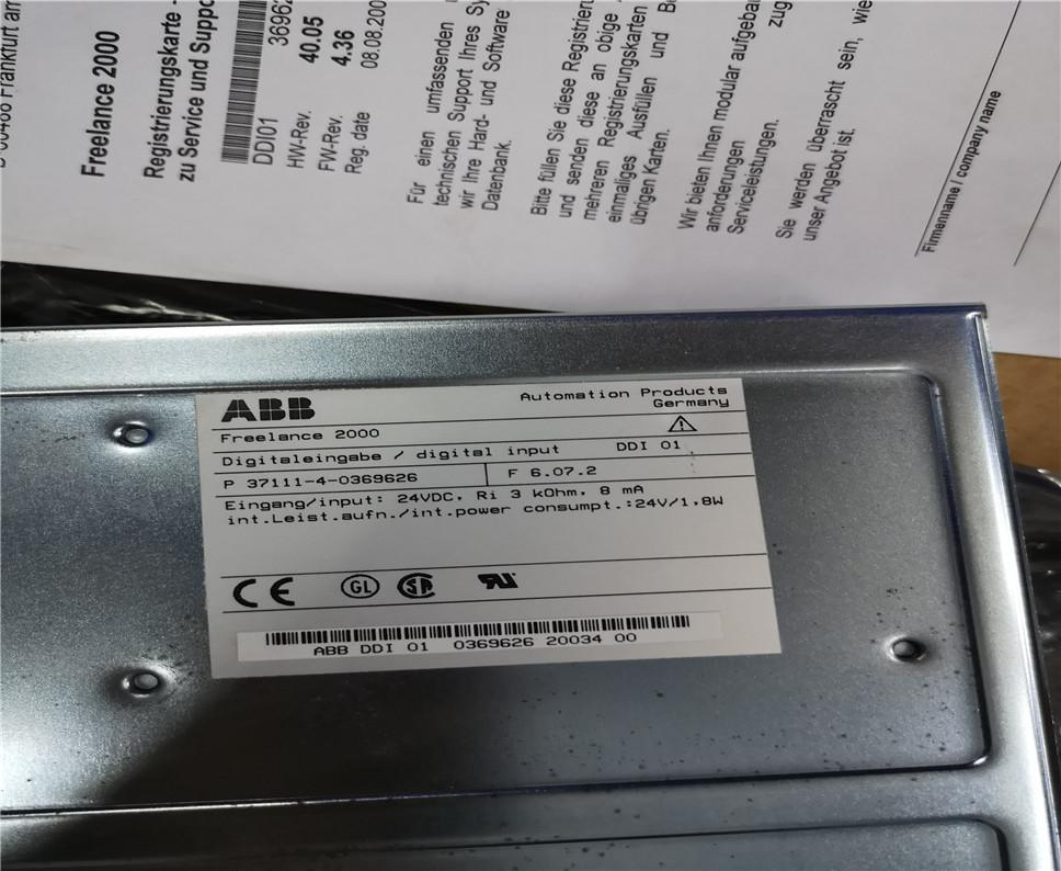 ABB DDI01 Module